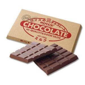 「商品情報」ミルクを程よくブレンドし、丹念に練り上げたチョコレート。カカオとミルクの風味がバランスよ...