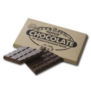 「商品情報」カカオの風味を生かしたビタータイプのチョコレート。甘さと苦みがバランス良く調和し、爽やか...