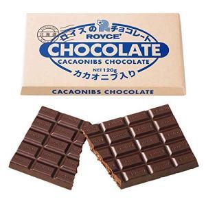 「商品情報」板チョコの新商品です カカオ好きをとりこにする板チョコレート「主な仕様」カカオ好きをとり...