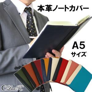 ノートカバー A5サイズ バイカラー トリプルカラー 本革 革 レザー メンズ レディース CLuaR シールアル|cluar