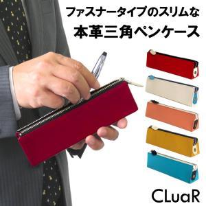 三角ペンケース カジュアルカラー