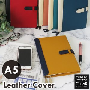 手帳カバー A5サイズ ベルトつき A5正寸対応 本革 革 レザー カジュアルカラー メンズ レディース CLuaR シールアル 名入れ可|cluar