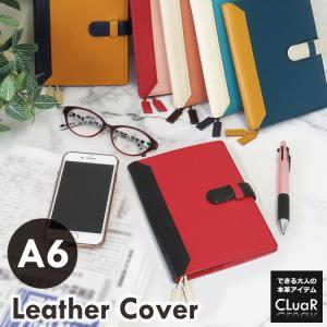 手帳カバー A6サイズ 文庫サイズ ベルトつき 本革 革 レザー カジュアルカラー メンズ レディース CLuaR シールアル 名入れ可|cluar