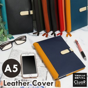 手帳カバー A5サイズ 正寸 本革 革 レザー ベルトつき ホワイトライン メンズ レディース CLuaR シールアル 名入れ可|cluar