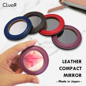 レザーコンパクトミラー ミニミラー 携帯ミラー ポケットサイズ 手のひらサイズ 丸型 鏡 本革 日本製 エチケット メンズ レディース シールアル 名入れ可 cluar