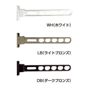 杉田エース ACE 物干し金物 スカイクリーンスリム1型 650 (WH・LB・DB) 1本|clubestashop