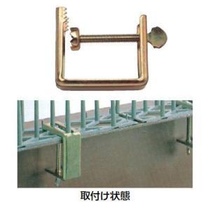 積水テクノ成型 ハトプロテクター クランプ 固定式取付金具 clubestashop