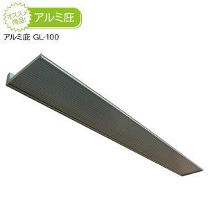 庇(ひさし) ツヅキ アルミ庇 GL-100 grondart グロンダートLシリーズ・シルバー(S) 出幅100mm/横幅〜800mm|clubestashop