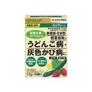 殺菌剤 カリグリーン1.2g×10袋|clubestashop