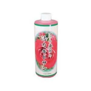 バラの薬剤 ばら専用の活力キトサン 500ml|clubestashop