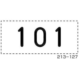 ファスカル室名札用No.シール No.101〜309|clubestashop