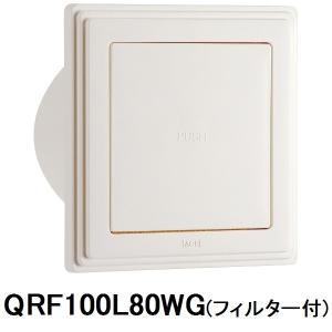 杉田エース ACE 角型レジスター QRF100L80WG(フィルター付)|clubestashop