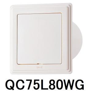 杉田エース ACE 角型クーラーキャップ QC75L80WG|clubestashop