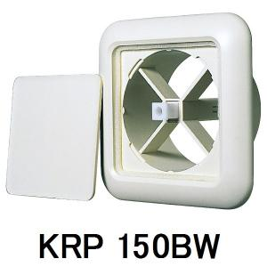 ユニックス ワンタッチ風量調整型換気孔 KRP-150BW|clubestashop
