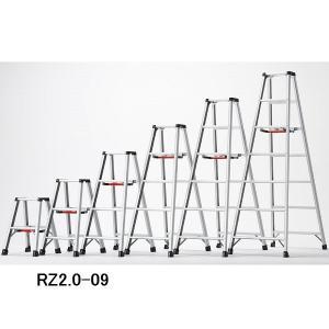 長谷川工業 軽量専用脚立 脚軽 RZ2.0-09 3段 あしがる|clubestashop