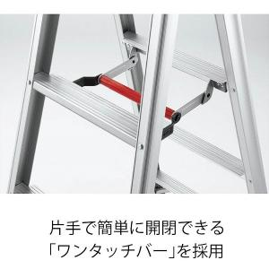 長谷川工業 軽量専用脚立 脚軽 RZ2.0-18 6段 あしがる|clubestashop|02