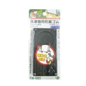 東京防音 洗濯機用防振マットニューしずか TW-660 4個|clubestashop