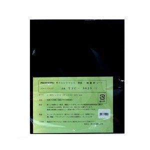 東京防音 吸音・防振シート ブラック TFC-3025-1|clubestashop