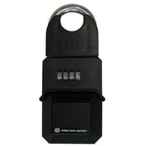 [113-202]日本ロックサービス カギの預かり箱 DS-KB-1