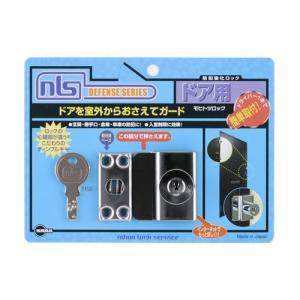 日本ロックサービス モヒトツロック DS-MH-1U clubestashop