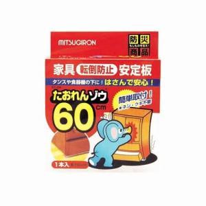 たおれんゾウ 60 ST-09 クリア 1本入|clubestashop