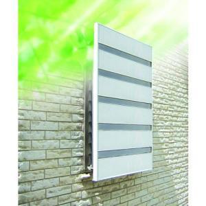 森村金属 サンシャインウォール モリソン 幅880×高さ888mm W-06-3 セミオーダーサイズ 多機能目隠し clubestashop
