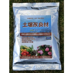 [691-961]有機栽培(JAS)適合肥料 土壌改良剤 エムグリーン 500g|clubestashop