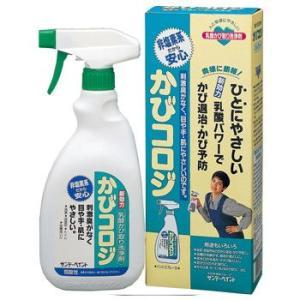 お掃除グッズ かびコロジ 乳酸かび取り洗浄剤 本体 500ml|clubestashop