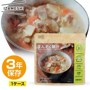 IZAMESHI(イザメシ) まんぞく豚汁 1ケース 18個入り (長期保存食/3年保存/おかず)|clubestashop