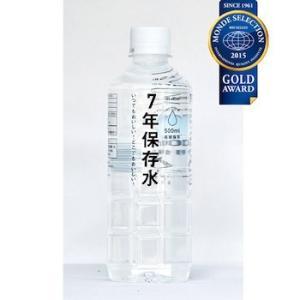 IZAMESHI(イザメシ) 7年保存水 500ml clubestashop 02