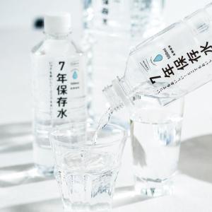 IZAMESHI(イザメシ) 7年保存水 500ml clubestashop 03