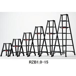 長谷川工業 軽量専用脚立 脚軽 ブラック RZB-15a 5段 あしがる|clubestashop