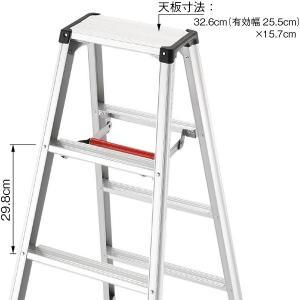 長谷川工業 軽量専用脚立 脚軽 伸縮タイプ RZS1.0-18 あしがる|clubestashop|02