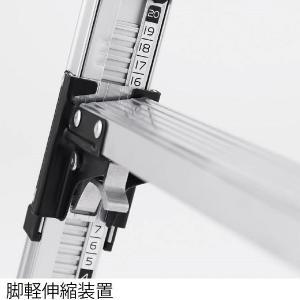 長谷川工業 軽量専用脚立 脚軽 伸縮タイプ RZS1.0-18 あしがる|clubestashop|06