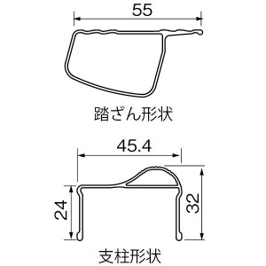 長谷川工業 軽量専用脚立 脚軽 伸縮タイプ RZS1.0-18 あしがる|clubestashop|07