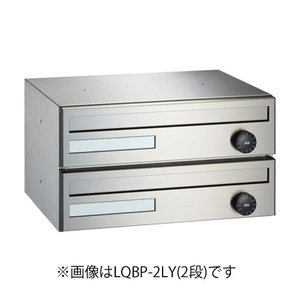 【まとめ買い】杉田エース ACE 宅配ボックス LAQU-BOX ラクボックス LQBP-2LY 2段 4個パック|clubestashop