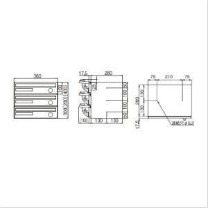 杉田エース ACE 宅配ボックス LAQU-BOX ラクボックス LQBP-3LY 3段|clubestashop|02