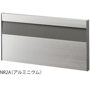 ナスタ リフォーム室名札 NR2A 12個パック|clubestashop