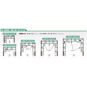 ヨド物置 エルモ オプション 別売棚 A2.0型 1枚入り(棚のみの場合は関東限定)|clubestashop