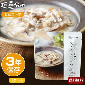 IZAMESHI Deli(イザメシデリ) きのこと鶏の玄米スープごはん 1ケース 18個入り (長期保存食/3年保存)|clubestashop