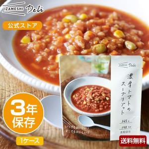 IZAMESHI Deli(イザメシデリ) 濃厚トマトのスープリゾット 1ケース 18個入り (長期保存食/3年保存)|clubestashop
