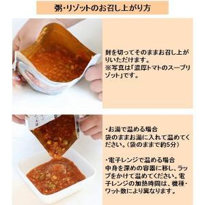 IZAMESHI Deli(イザメシデリ) 濃厚トマトのスープリゾット (長期保存食/3年保存) 非常食 保存食 備蓄食|clubestashop|04