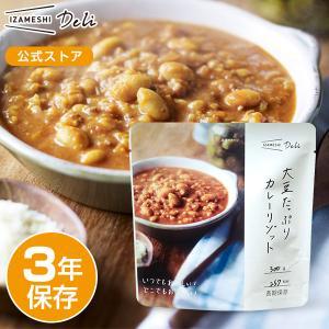 IZAMESHI Deli(イザメシデリ) 大豆たっぷりカレーリゾット (長期保存食/3年保存) 非常食 保存食 備蓄食|clubestashop