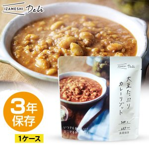 IZAMESHI Deli(イザメシデリ) 大豆たっぷりカレーリゾット 1ケース 18個入り (長期保存食/3年保存)|clubestashop