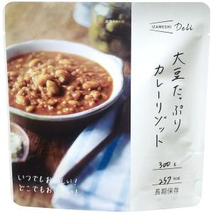 IZAMESHI Deli(イザメシデリ) 大豆たっぷりカレーリゾット (長期保存食/3年保存) 非常食 保存食 備蓄食|clubestashop|02