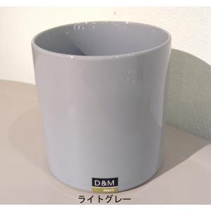 植木鉢D&M(ディーアンドエム) BASIC CYLINDER(ベーシックシリンダー) ベーシック CYL11D Φ11.5×11.5cm|clubestashop