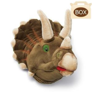 WILD&SOFT(ワイルドアンドソフト) アニマルヘッド トリケラトプス BB58 専用ボックス入り BIBIB&Co(ビビブアンドコー) Animal Head|clubestashop