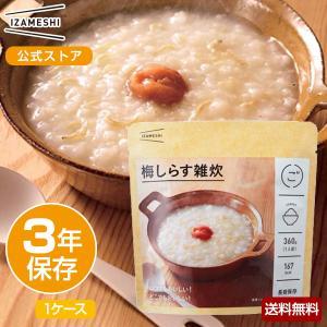 IZAMESHI(イザメシ) 梅しらす雑炊 1ケース 18個入り (長期保存食/3年保存/ごはん)|clubestashop