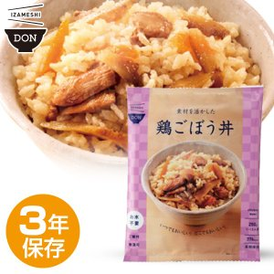 IZAMESHI(イザメシ) DON(丼) 素材を活かした鶏ごぼう丼(長期保存食/3年保存/DON(丼)) 非常食 保存食 備蓄食|clubestashop