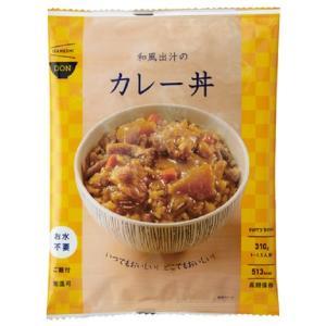 IZAMESHI(イザメシ) DON(丼) 和風出汁のカレー丼(長期保存食/3年保存/DON(丼)) 非常食 保存食 備蓄食|clubestashop|02